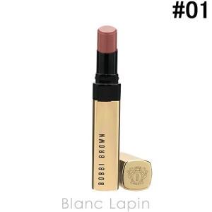 ボビイブラウン BOBBI BROWN リュクスシャインインテンスリップスティック #01 ベアトゥルース 3.4g [225463]【メール便可】|blanc-lapin