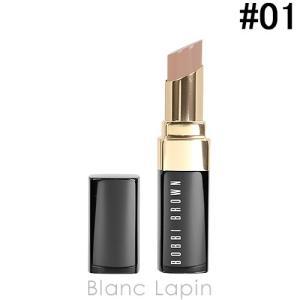 ボビイブラウン BOBBI BROWN オイルインフューズドリップカラー #01 ベージュゴールド 2.3g [167879]【メール便可】 blanc-lapin