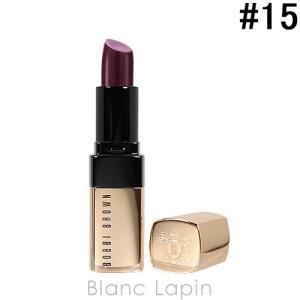 ボビイブラウン BOBBI BROWN リュクスリップカラー #15 ブロケード 3.8g [150376]【メール便可】|blanc-lapin
