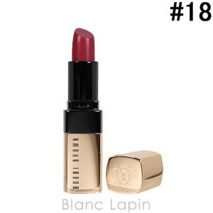 ボビイブラウン BOBBI BROWN リュクスリップカラー #18 ハイビスカス 3.8g [150406]【メール便可】|blanc-lapin