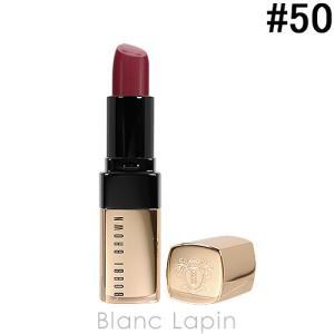 ボビイブラウン BOBBI BROWN リュクスリップカラー #50 プラムローズ 3.8g [191171]【メール便可】|blanc-lapin