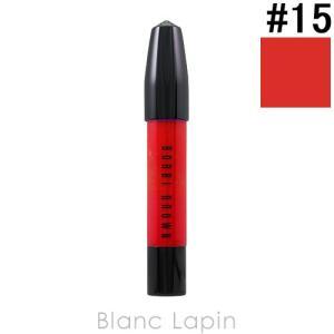 ボビイブラウン BOBBI BROWN アートスティックリキッドリップ #15 ホットタンジェリン 5ml [177502]【メール便可】 blanc-lapin