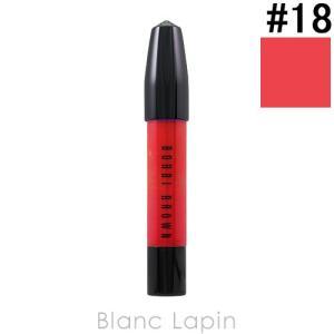 ボビイブラウン BOBBI BROWN アートスティックリキッドリップ #18 パパイヤ 5ml [178400]【メール便可】 blanc-lapin