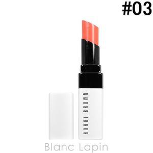ボビイブラウン BOBBI BROWN エクストラリップティント #03 ベアメロン 2.3g [182599]【メール便可】|blanc-lapin