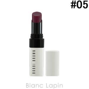 ボビイブラウン BOBBI BROWN エクストラリップティント #05 ベアブラックベリー 2.3g [219516]【メール便可】|blanc-lapin