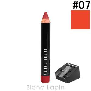 ボビイブラウン BOBBI BROWN アートスティック #07 ハーロウレッド 5.6g [124063]【メール便可】|blanc-lapin