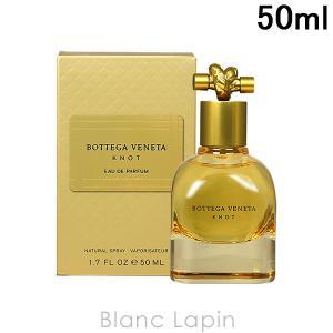 ボッテガヴェネタ Bottega Veneta ノット EDP 50ml [747425] blanc-lapin