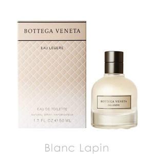 ボッテガヴェネタ Bottega Veneta ボッテガヴェネタ EDT 50ml [204122] blanc-lapin