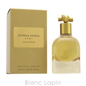 ボッテガヴェネタ Bottega Veneta ノット EDP 75ml [747302] blanc-lapin