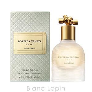 ボッテガヴェネタ Bottega Veneta ノットオーフローラル EDP 50ml [827805] blanc-lapin