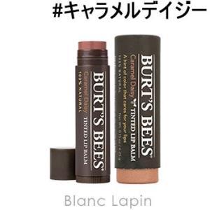 バーツビーズ BURT'S BEES ティンテッドリップバーム #キャラメルデイジー 4.25g [017740]【メール便可】|blanc-lapin