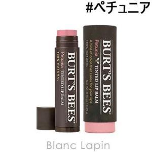 バーツビーズ BURT'S BEES ティンテッドリップバーム #ペチュニア 4.25g [017764]【メール便可】|blanc-lapin
