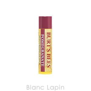 バーツビーズ BURT'S BEES Pモイスチャライジングリップバーム 4.25g [157996]【メール便可】|blanc-lapin