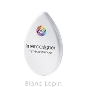 ビューティーブレンダー BEAUTYBLENDER ライナーデザイナー [005448]【メール便可】|blanc-lapin|02