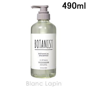 ボタニスト BOTANIST ボタニカルシャンプー ダメージケア 490ml [680719]【hawks202110】 blanc-lapin