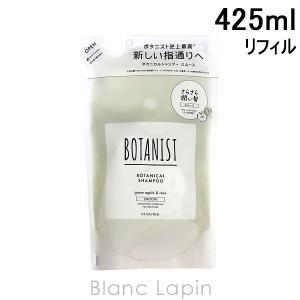 ボタニスト BOTANIST ボタニカルシャンプー スムース 詰め替え 425ml [680795]【hawks202110】 blanc-lapin