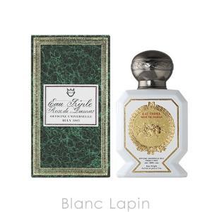 オフィシーヌ・ユニヴェルセル・ビュリー オー・トリプル ダマスクローズ 75ml [181822]|blanc-lapin