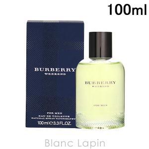 バーバリー BURBERRY ウィークエンドフォーメン EDT 100ml [748446]|blanc-lapin