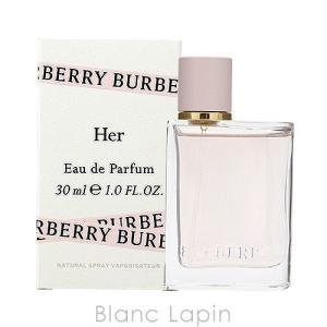 【箱・外装不良】バーバリー BURBERRY ハー EDP 30ml [693241]【アウトレットキャンペーン】|blanc-lapin