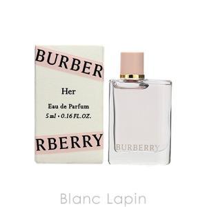 【ミニサイズ】 バーバリー BURBERRY ハー EDP 5ml [693296]|blanc-lapin