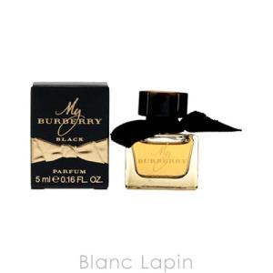 【ミニサイズ】 バーバリー BURBERRY マイバーバリー ブラック  EDP 5ml [330864]|blanc-lapin