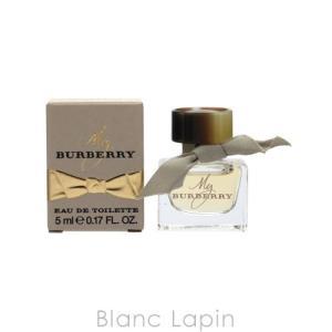 【ミニサイズ】 バーバリー BURBERRY マイバーバリー EDT 5ml [191792]|blanc-lapin