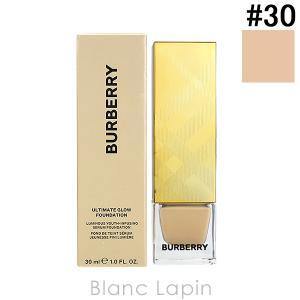 バーバリー BURBERRY アルティメットグロウファンデーション #30 ライトニュートラル 30ml [838603]【hawks202110】 blanc-lapin