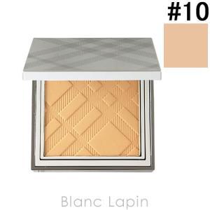バーバリー BURBERRY ブライトグロウコンパクト #10 ライトハニー 12g [984057]|blanc-lapin