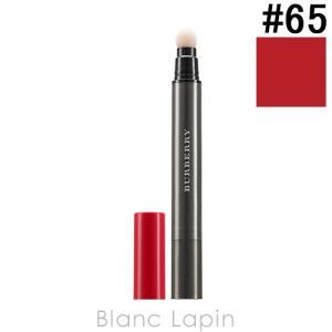 バーバリー BURBERRY リップベルベットクラッシュ #65 Military Red 2.5ml [031009]【メール便可】【クリアランスセール】 blanc-lapin