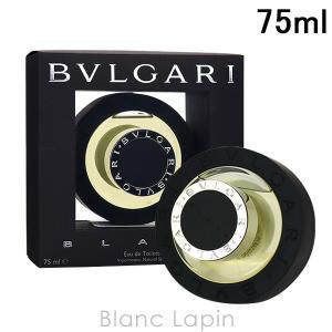 ブルガリ BVLGARI ブラック EDT 75ml 香水 ...