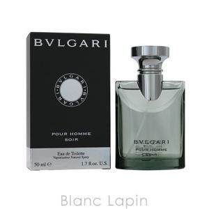 【アウトレット/展示品】ブルガリ BVLGARI ブルガリプールオムソワールオーデトワレ 50ml 香水 [831065]【アウトレットキャンペーン】|blanc-lapin