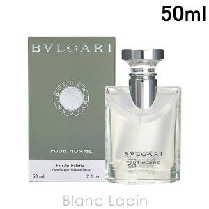 ブルガリ BVLGARI ブルガリプールオムオーデトワレ 5...