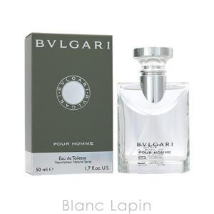 【箱・外装不良】ブルガリ BVLGARI ブルガリプールオムオーデトワレ 50ml 香水 [831096/831027/831102]【アウトレットキャンペーン】|blanc-lapin