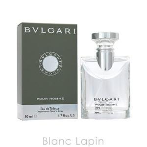 【アウトレット/展示品】ブルガリ BVLGARI ブルガリプールオムオーデトワレ 50ml 香水 [831096/831027/831102]【アウトレットキャンペーン】|blanc-lapin
