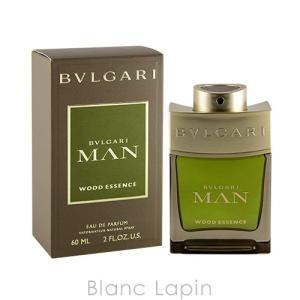 ブルガリ BVLGARI ブルガリマンウッドエッセンス EDP 60ml [461019]|blanc-lapin