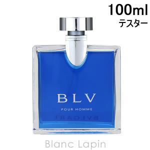 big sale bcaef d0cce 【テスター】 ブルガリ BVLGARI ブループールオム EDT 100ml [882197]