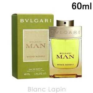 ブルガリ BVLGARI ブルガリマンウッドネロリ EDP 60ml [403903]|blanc-lapin