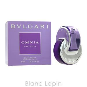 [ ブランド ] ブルガリ BVLGARI  [ 用途/タイプ ] 香水  [ 容量 ] 40ml ...