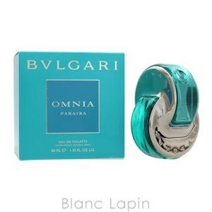 【箱・外装不良】ブルガリ BVLGARI オムニアパライバ EDT 40ml [512100]|blanc-lapin