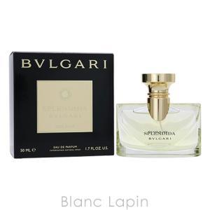 ブルガリ BVLGARI スプレンディダイリスドール EDP 50ml [977367]【決算クリアランス】|blanc-lapin