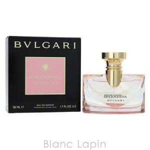 ブルガリ BVLGARI スプレンディダローズローズ EDP 50ml [977374]【決算クリアランス】|blanc-lapin