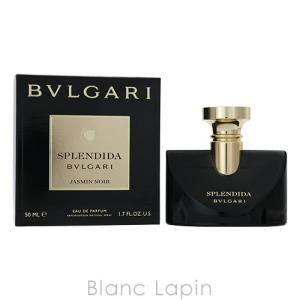 【箱・外装不良】ブルガリ BVLGARI スプレンディダジャスミンノワール EDP 50ml [977350]|blanc-lapin