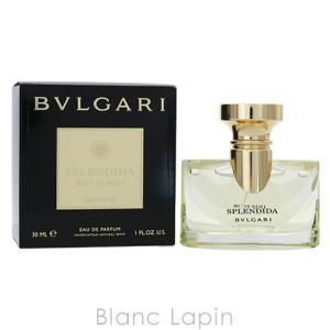 ブルガリ BVLGARI スプレンディダイリスドール EDP 30ml [977886]【決算クリアランス】|blanc-lapin