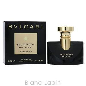 [ ブランド ] ブルガリ BVLGARI  [ 用途/タイプ ] フレグランス/香水(女性用)  ...