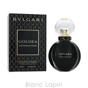 ブルガリ BVLGARI ゴルデア ローマンナイト EDP 30ml [479175]|blanc-lapin