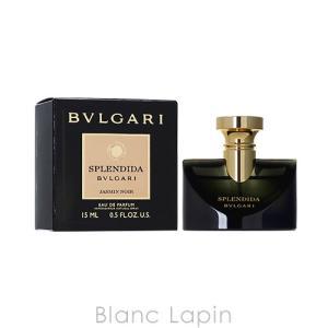 【ミニサイズ】 ブルガリ BVLGARI スプレンディダジャスミンノワール EDP 15ml [977527]|blanc-lapin