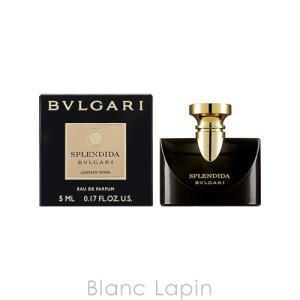 【ミニサイズ】 ブルガリ BVLGARI スプレンディダジャスミンノワール EDP 5ml [977602]|blanc-lapin