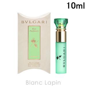 【ミニサイズ】 ブルガリ BVLGARI オ・パフメオーテヴェール EDC 10ml [473272]|blanc-lapin