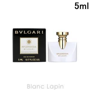 【ミニサイズ】 ブルガリ BVLGARI スプレンディダパチョリタンタシオン EDP 5ml [411205]|blanc-lapin