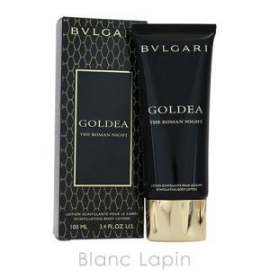 ブルガリ BVLGARI ゴルデア ローマンナイトボディミルク 100ml [479199]